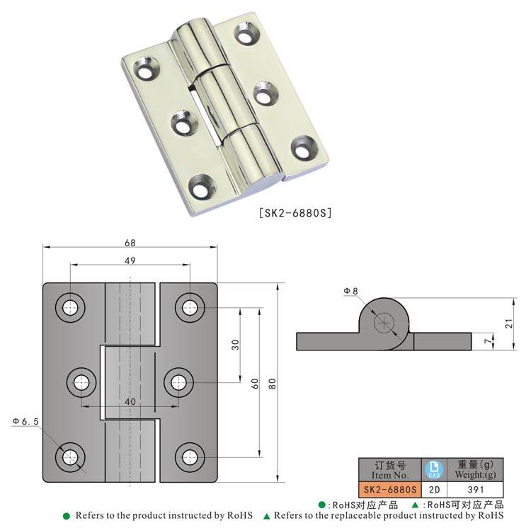 SK2-688S尺寸.jpg
