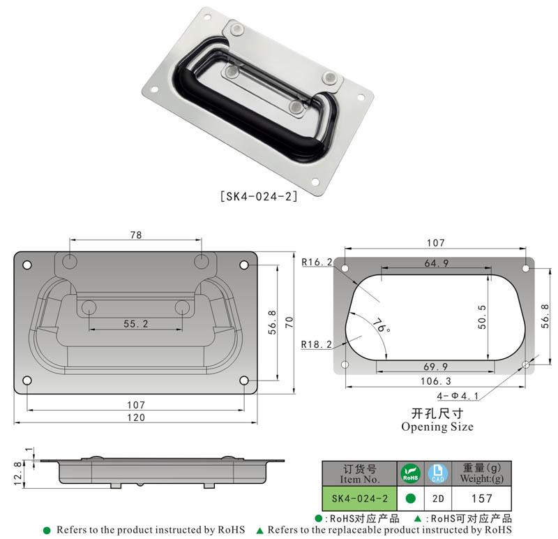 Sk4 024 2 Kunlong Large Cabinet Door Handles Buy Folding