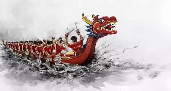 shangkun龙船